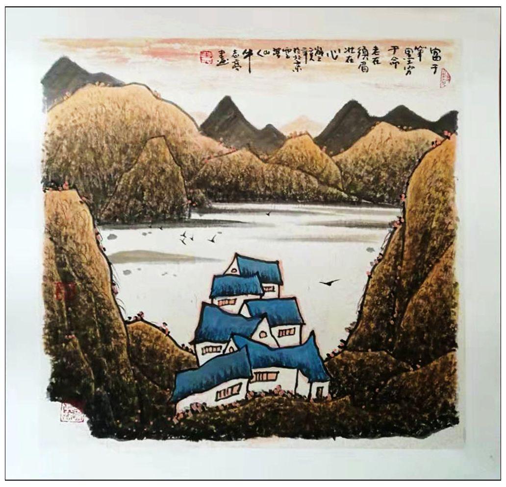 牛志高山水画-----2019.11.22_图1-2