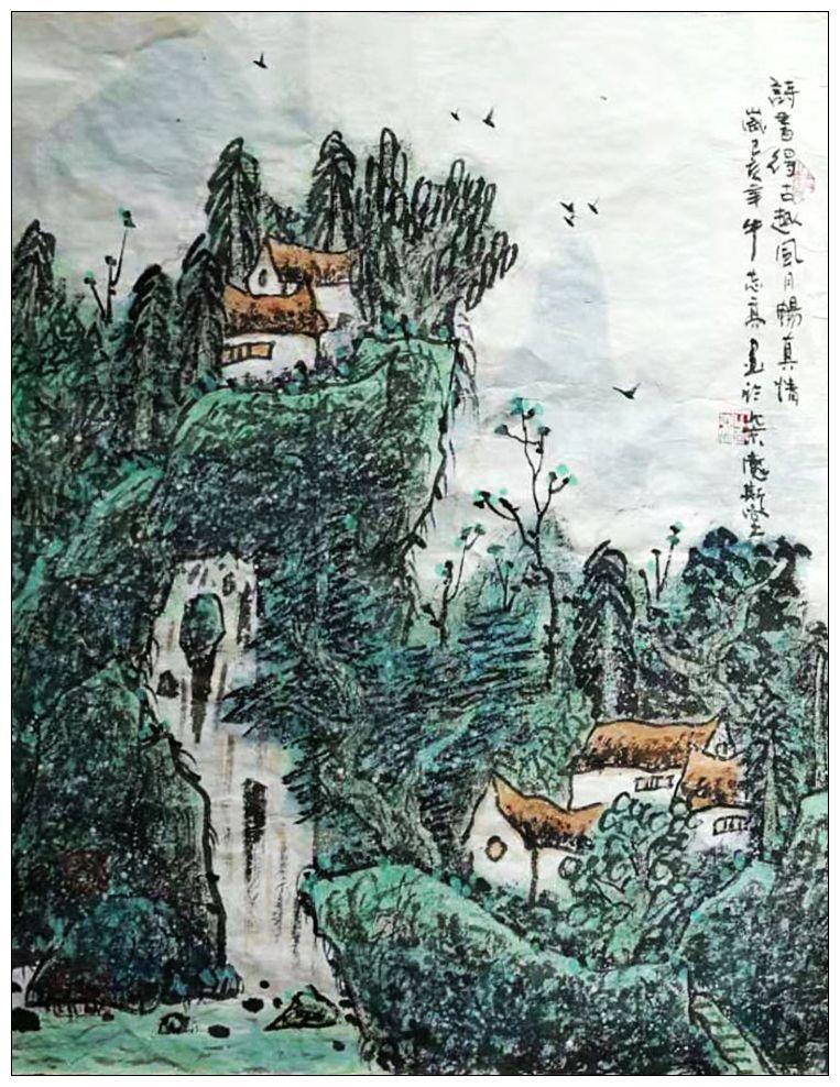 牛志高山水画-----2019.11.22_图1-3