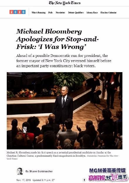 高娓娓:纽约政治新动向 富豪总统竞选人彭博联手市长竞选人亚当斯唱戏? ... ... ... ..._图1-2