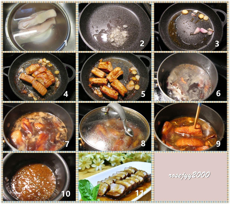 茶叶卤水五花肉_图1-2