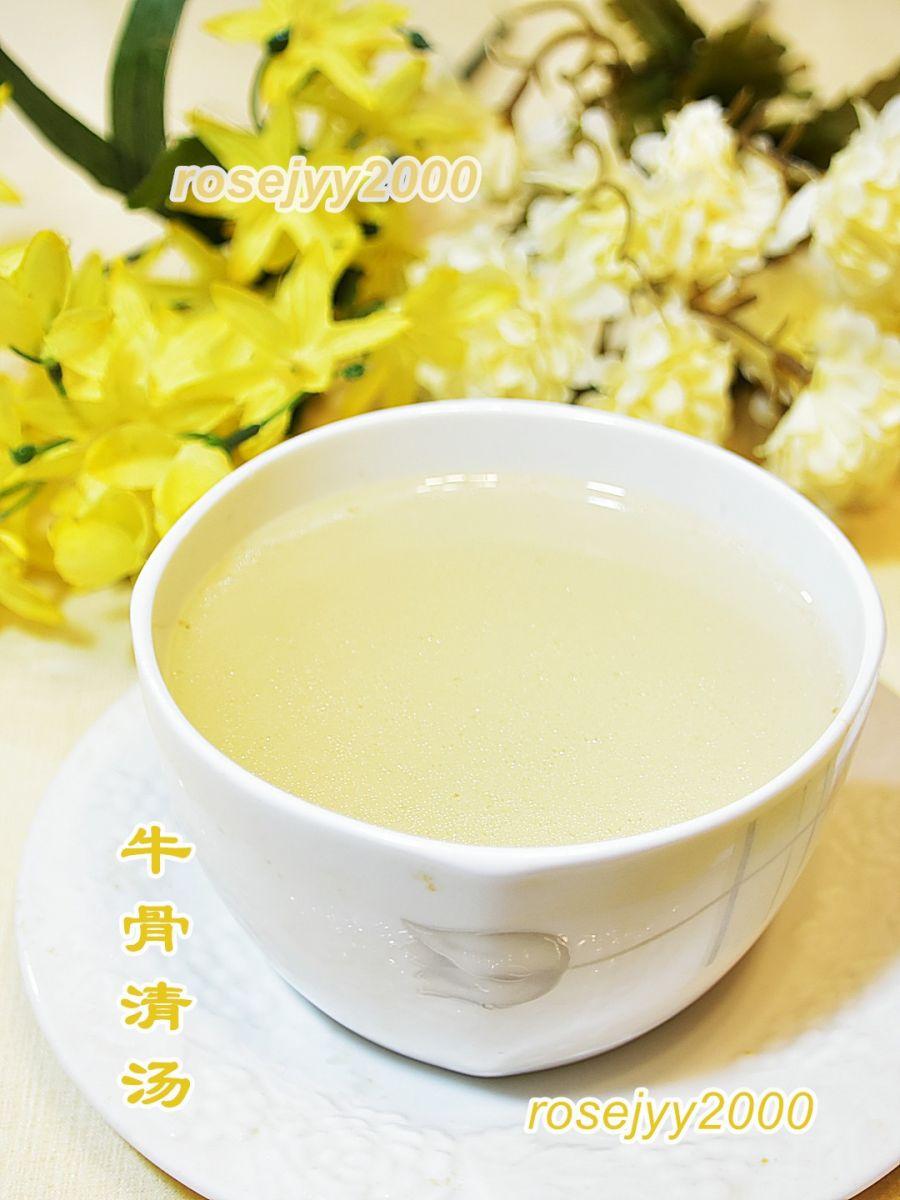 牛骨清汤_图1-3