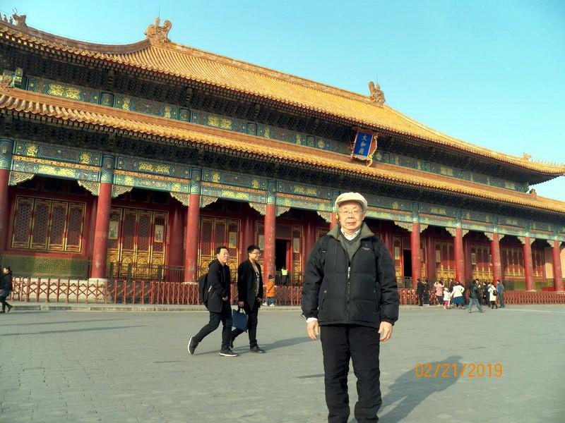 我爱北京故宫_图1-1