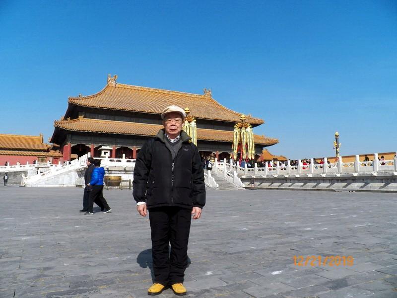 我爱北京故宫_图1-3