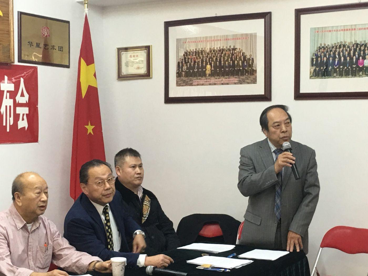 美東各界華僑華人致特朗普總統公開信新聞發佈會_图1-5