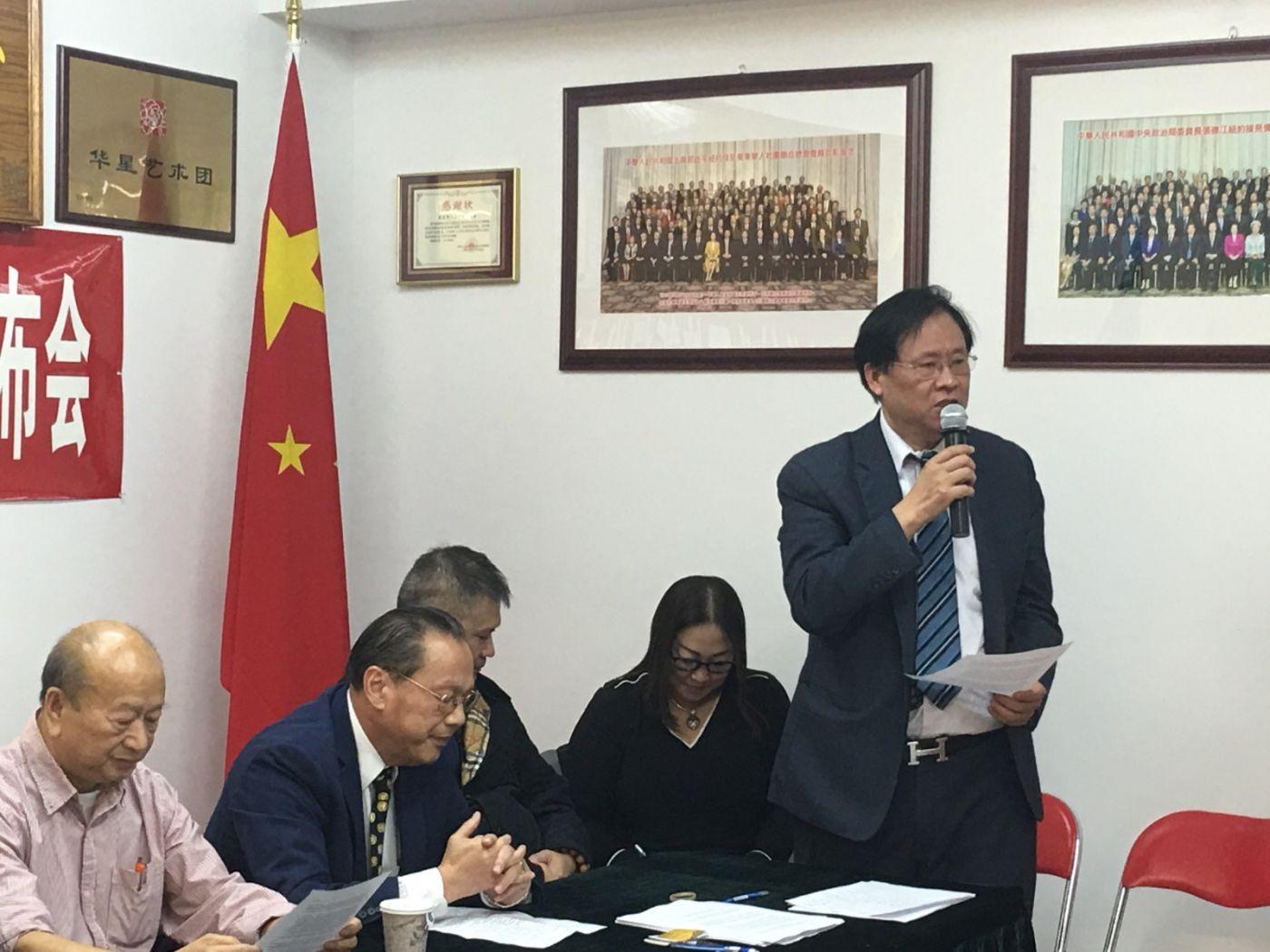 美東各界華僑華人致特朗普總統公開信新聞發佈會_图1-10