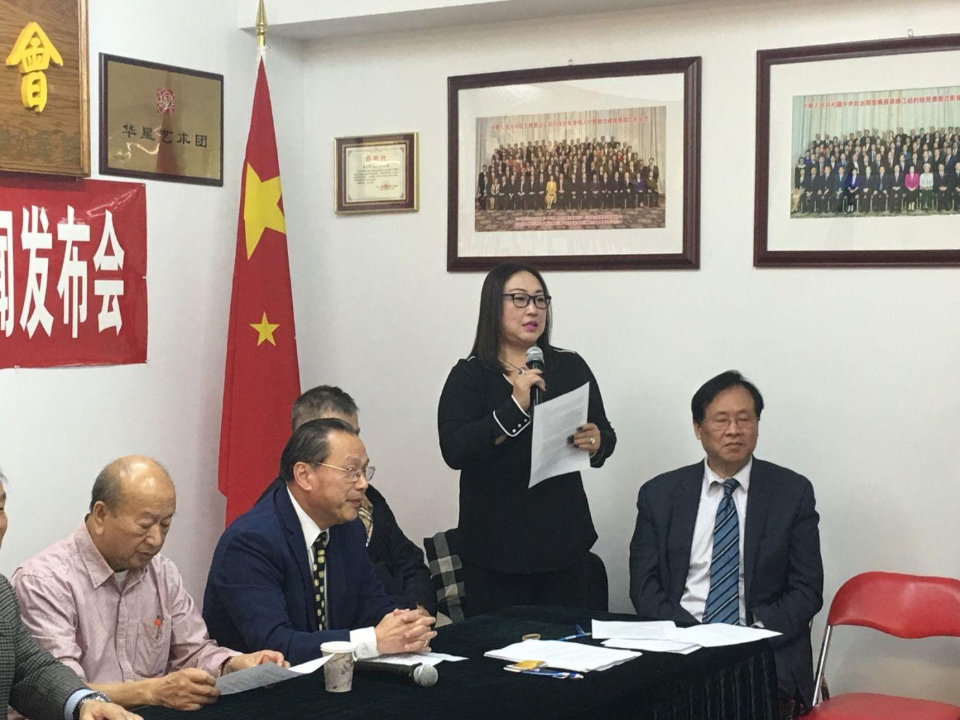 美東各界華僑華人致特朗普總統公開信新聞發佈會_图1-11