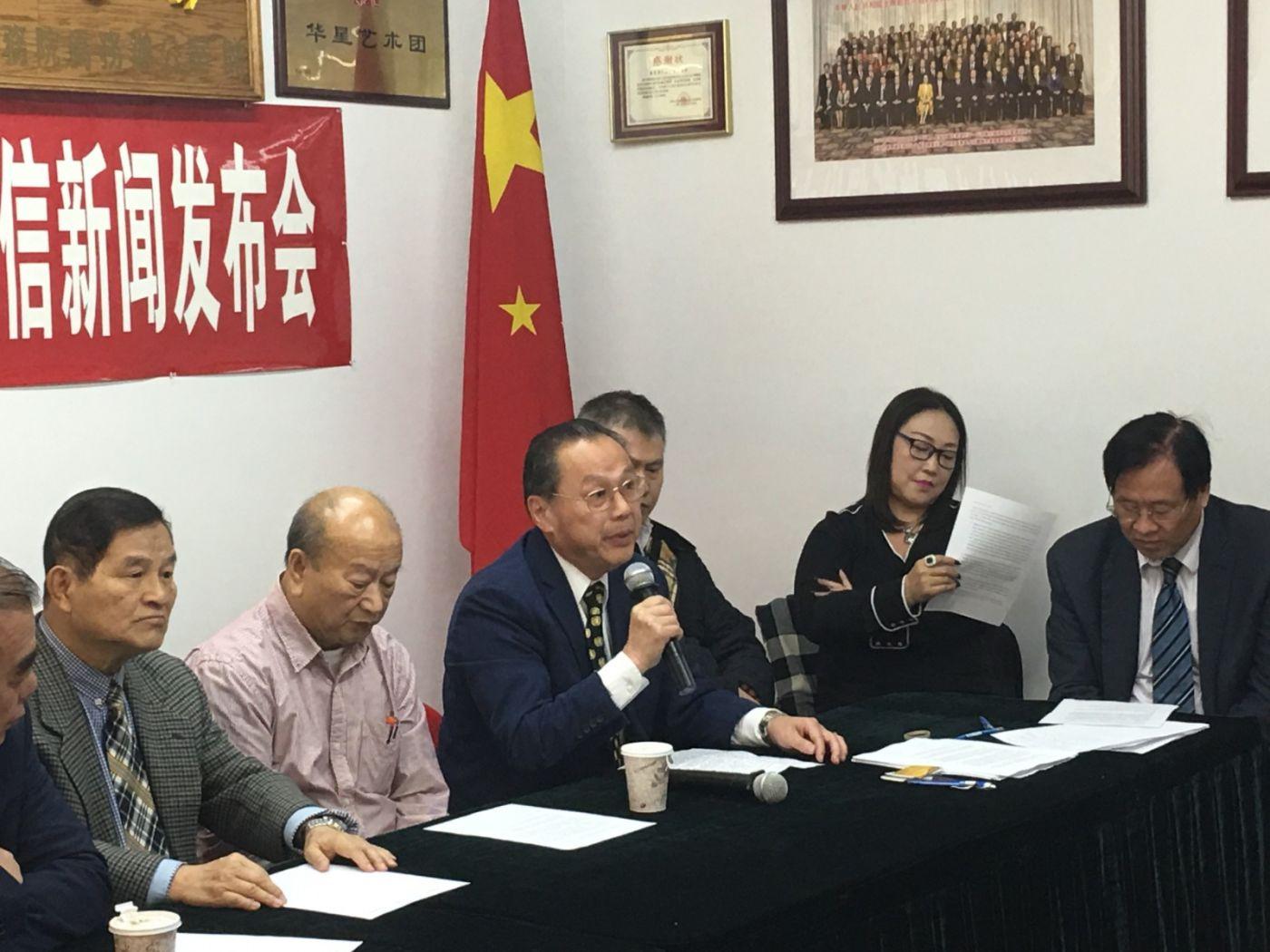 美東各界華僑華人致特朗普總統公開信新聞發佈會_图1-12