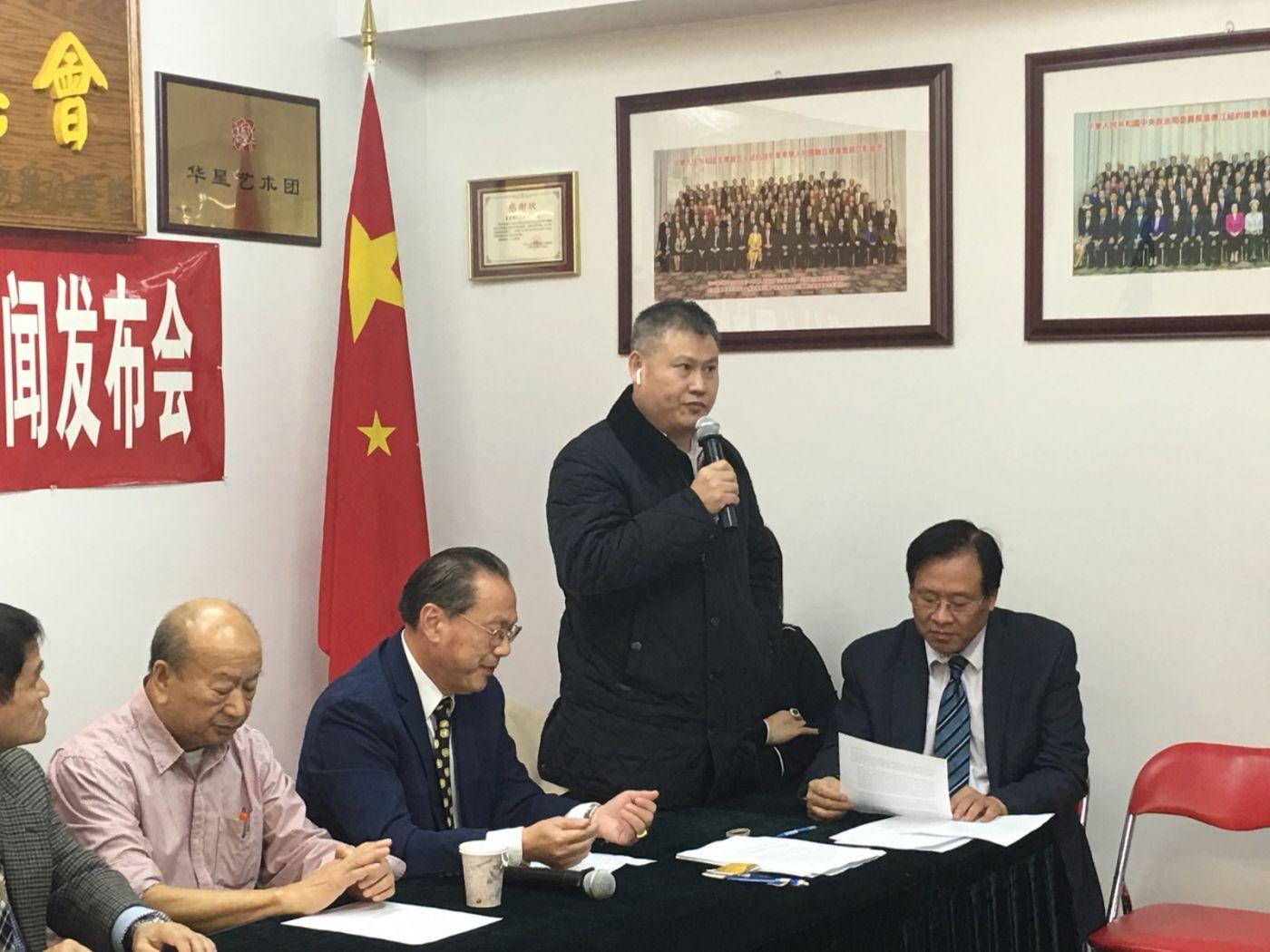 美東各界華僑華人致特朗普總統公開信新聞發佈會_图1-14