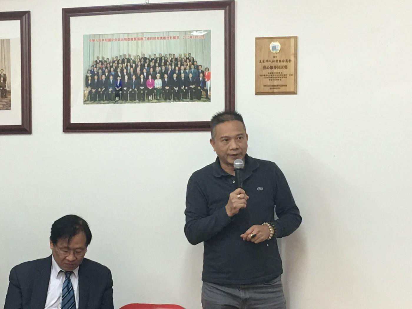 美東各界華僑華人致特朗普總統公開信新聞發佈會_图1-16