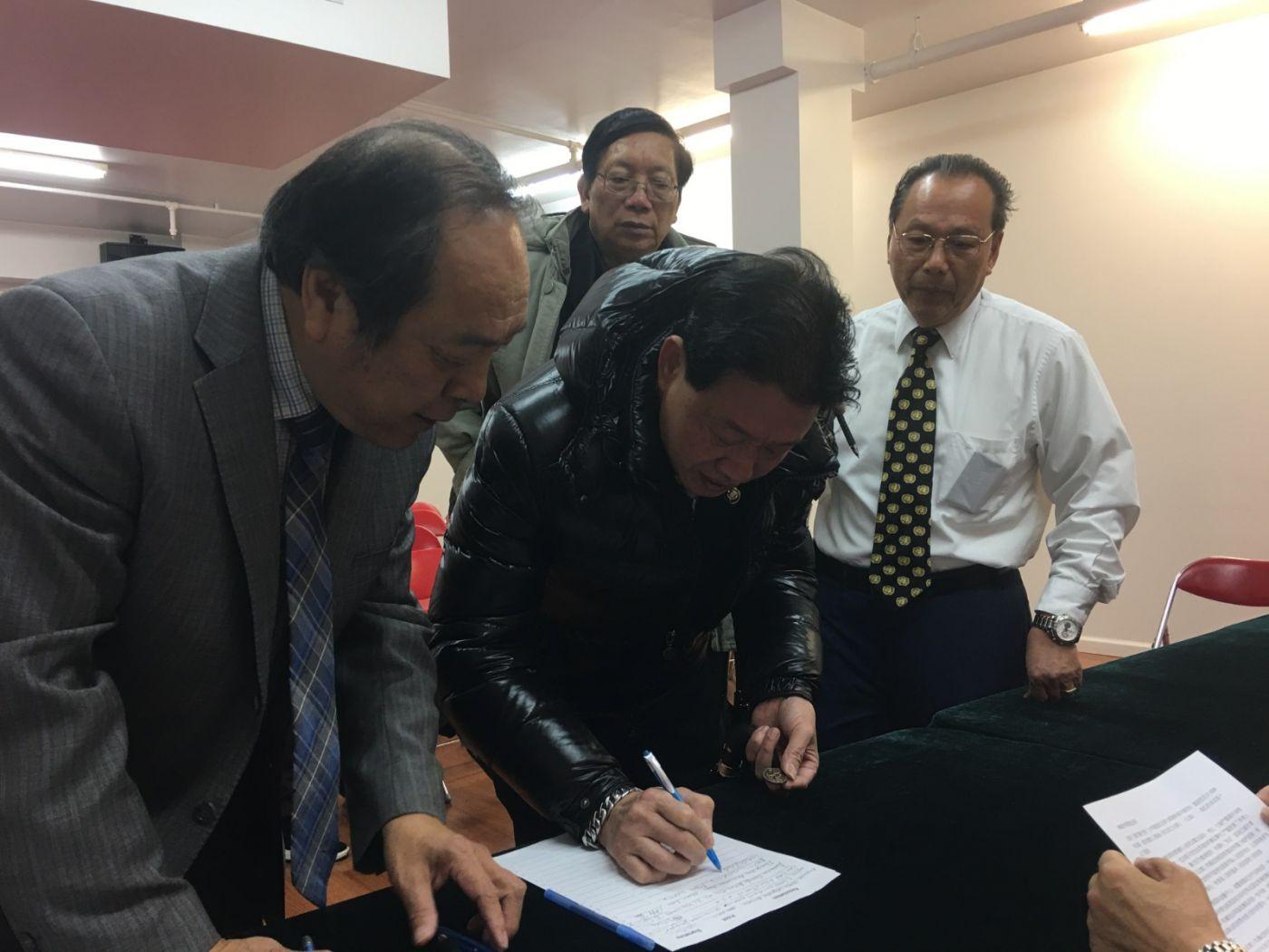 美東各界華僑華人致特朗普總統公開信新聞發佈會_图1-19