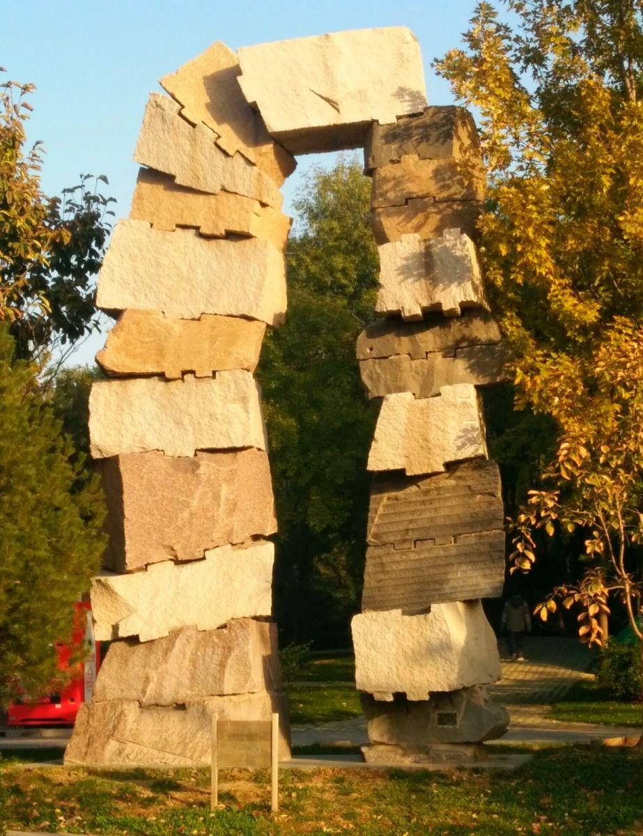 言日:清秋印象——北京国际雕塑公园_图1-1