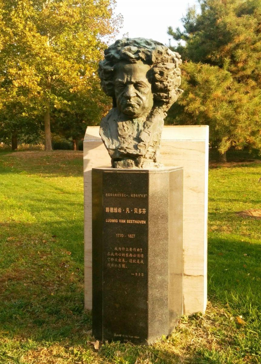 言日:清秋印象——北京国际雕塑公园_图1-6