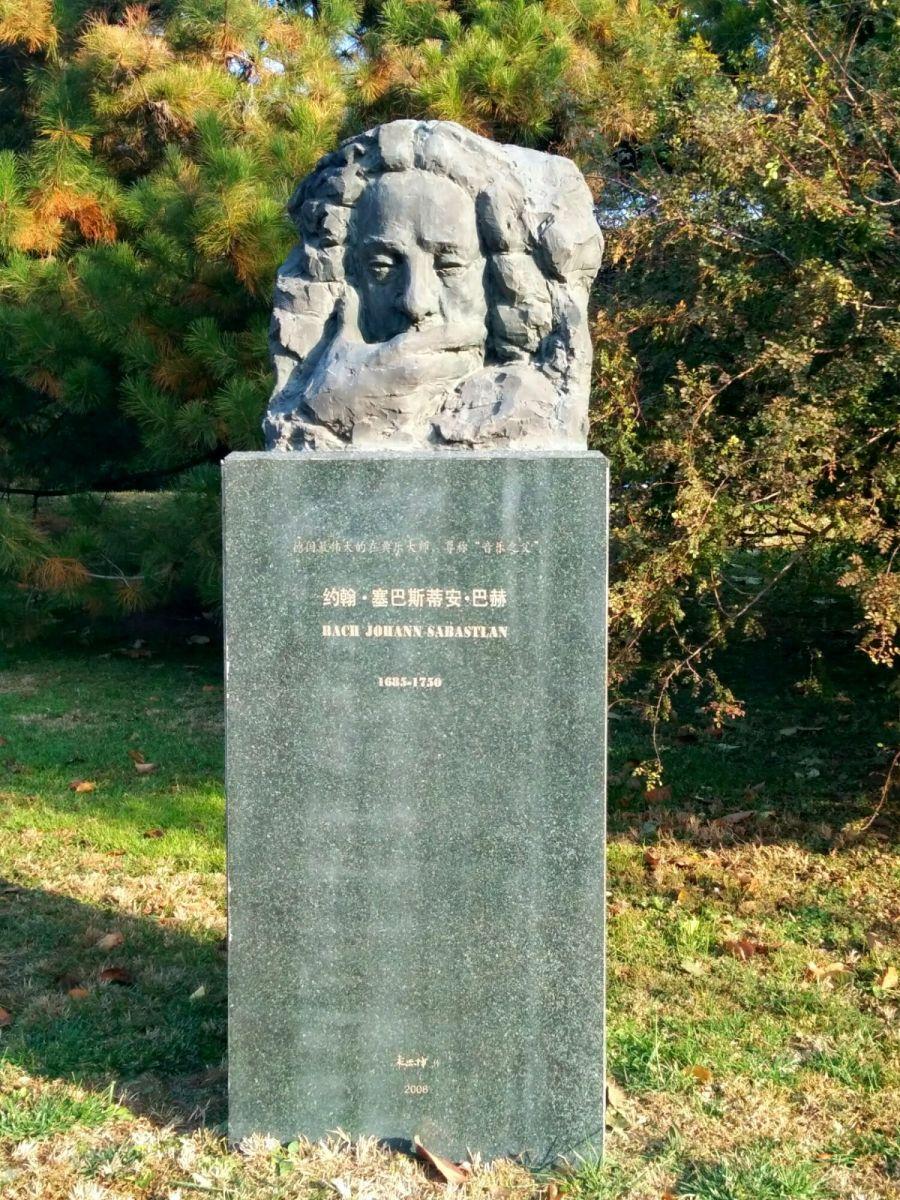 言日:清秋印象——北京国际雕塑公园_图1-8