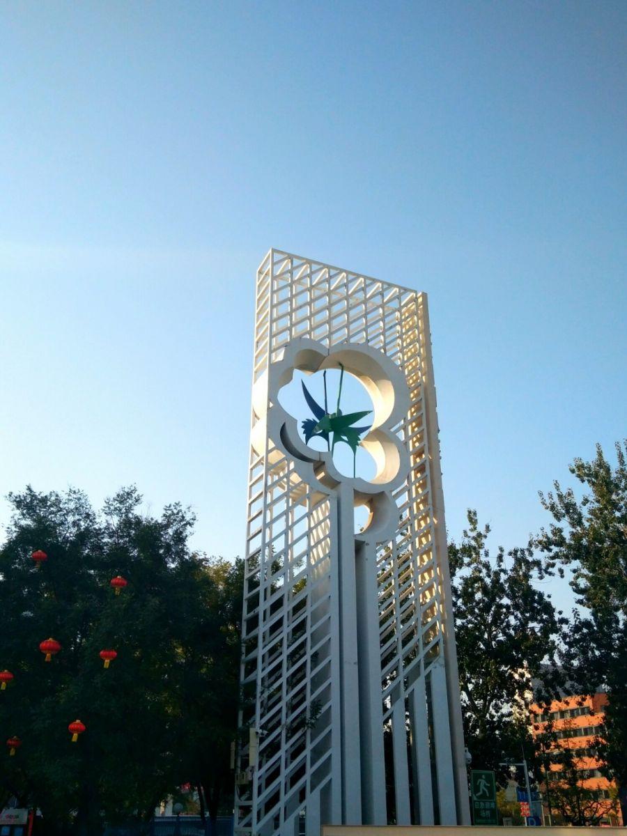 言日:清秋印象——北京国际雕塑公园_图1-15