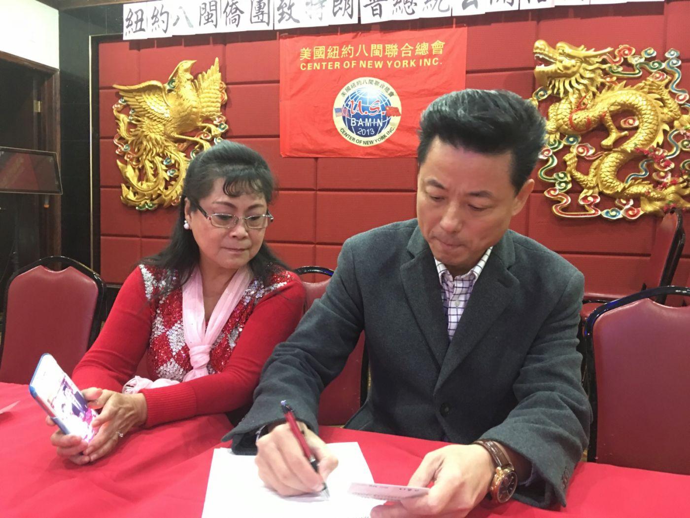 纽约八闽侨团致特朗普总统公开信发布会_图1-13