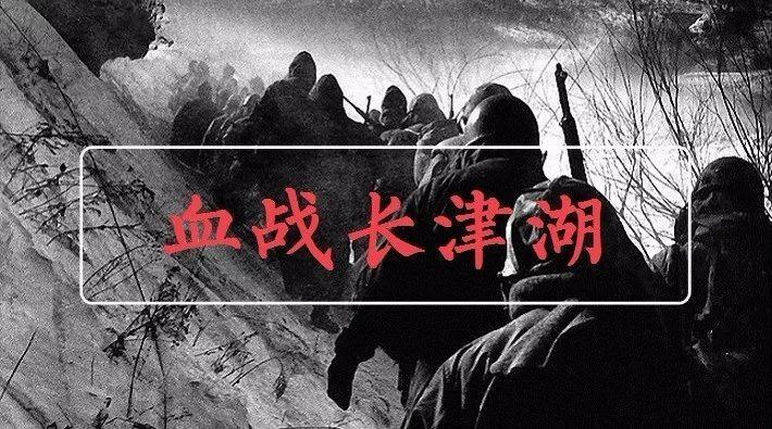 江淳:朝鲜战争苏联一箭双雕_图1-11