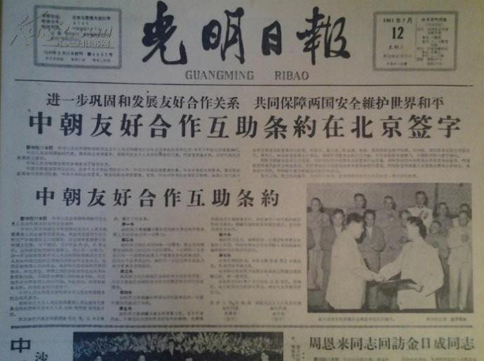 江淳:朝鲜战争苏联一箭双雕_图1-13