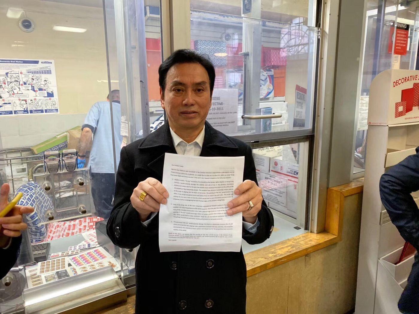 美国各界華僑華人到華埠郵局以最快郵件方式給特朗普總統_图1-4