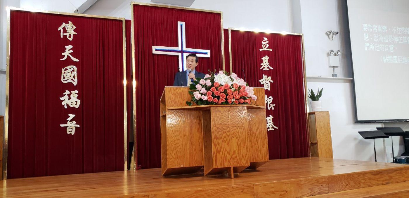 2019紐約基督閩恩教會舉辦感恩節崇拜_图1-2