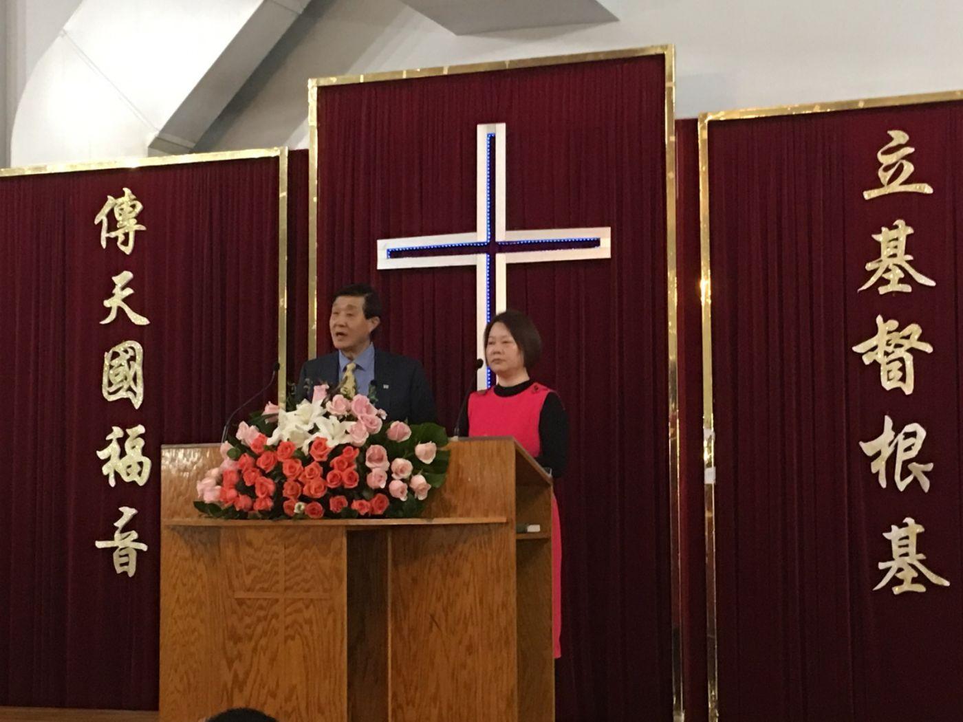 2019紐約基督閩恩教會舉辦感恩節崇拜_图1-6