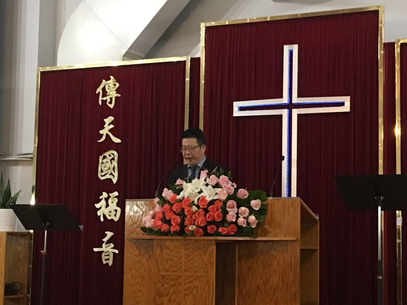 2019紐約基督閩恩教會舉辦感恩節崇拜_图1-21