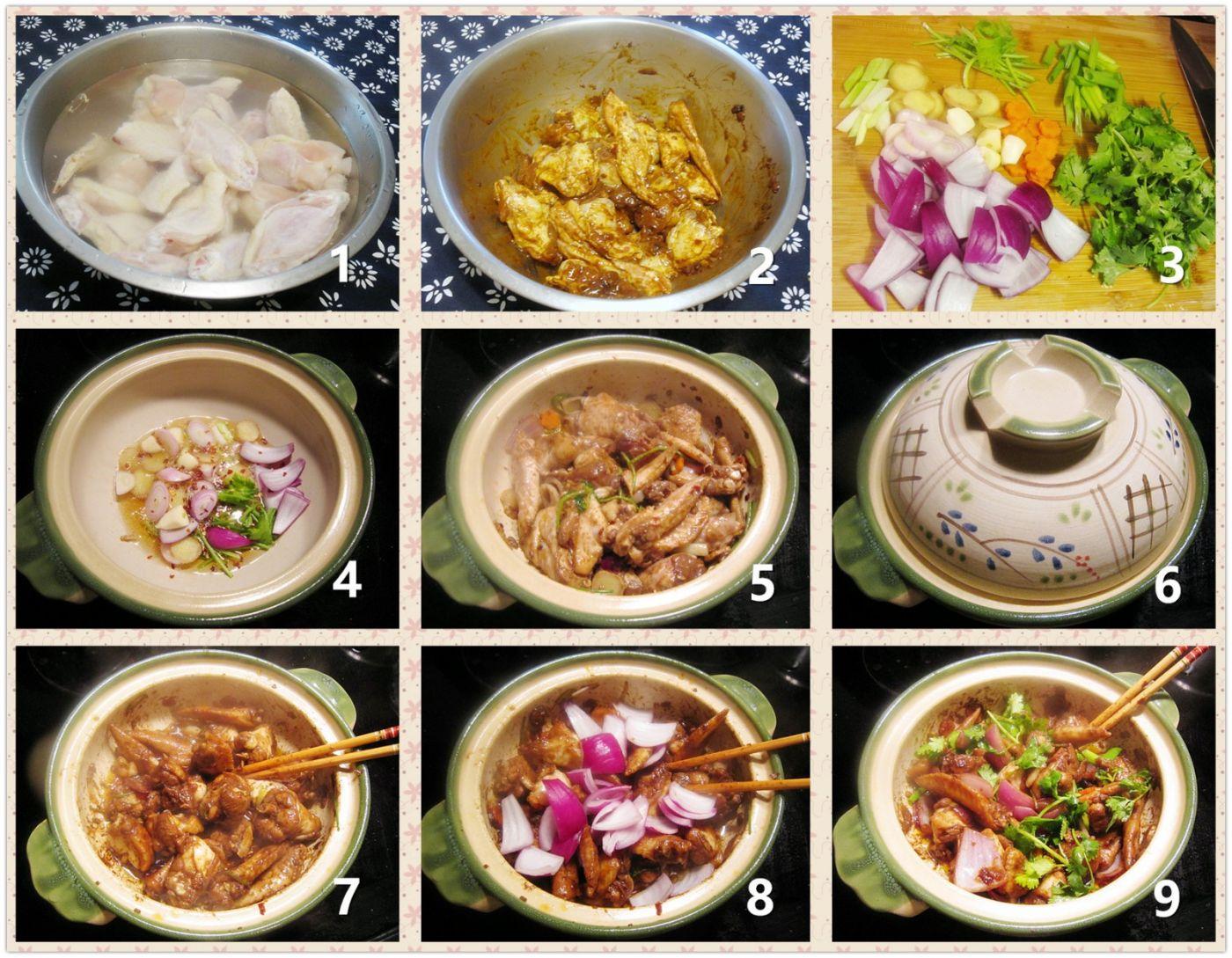 酱香鸡翅煲_图1-2