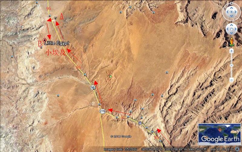 小埃及地質遺跡_圖1-2