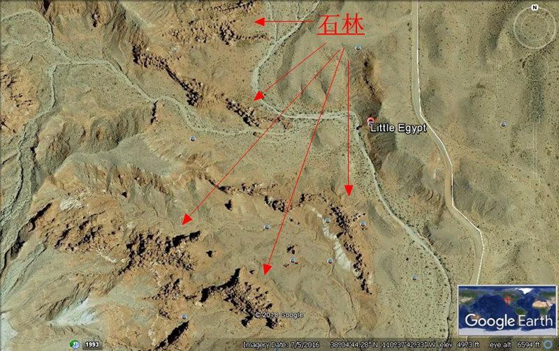 小埃及地質遺跡_圖1-4