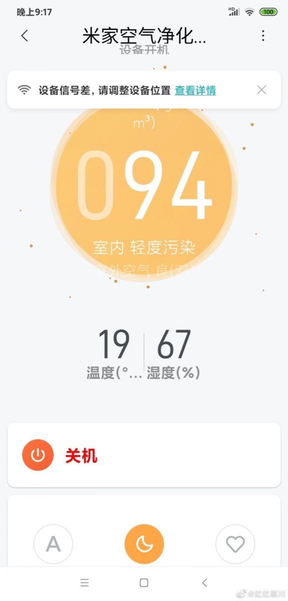 成都的中国电信不给力_图1-5