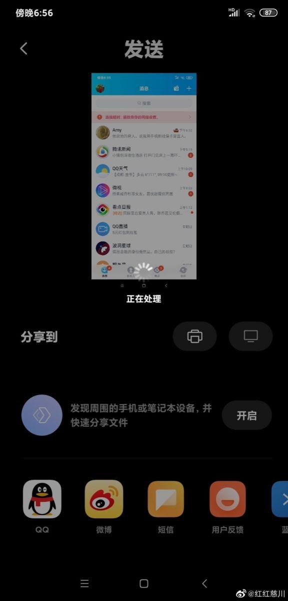 成都的中国电信不给力_图1-3