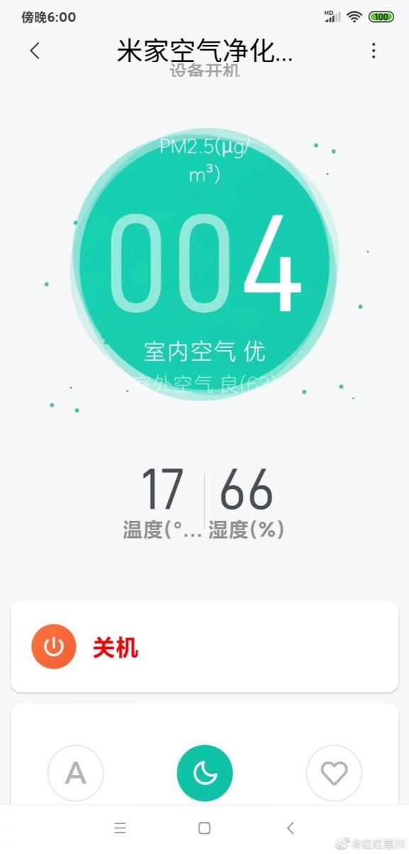 成都的中国电信不给力_图1-1