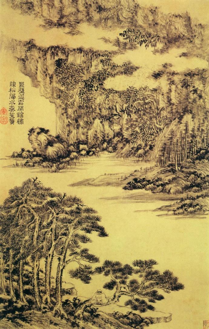 中国画·古松观止 第二部分_图1-1