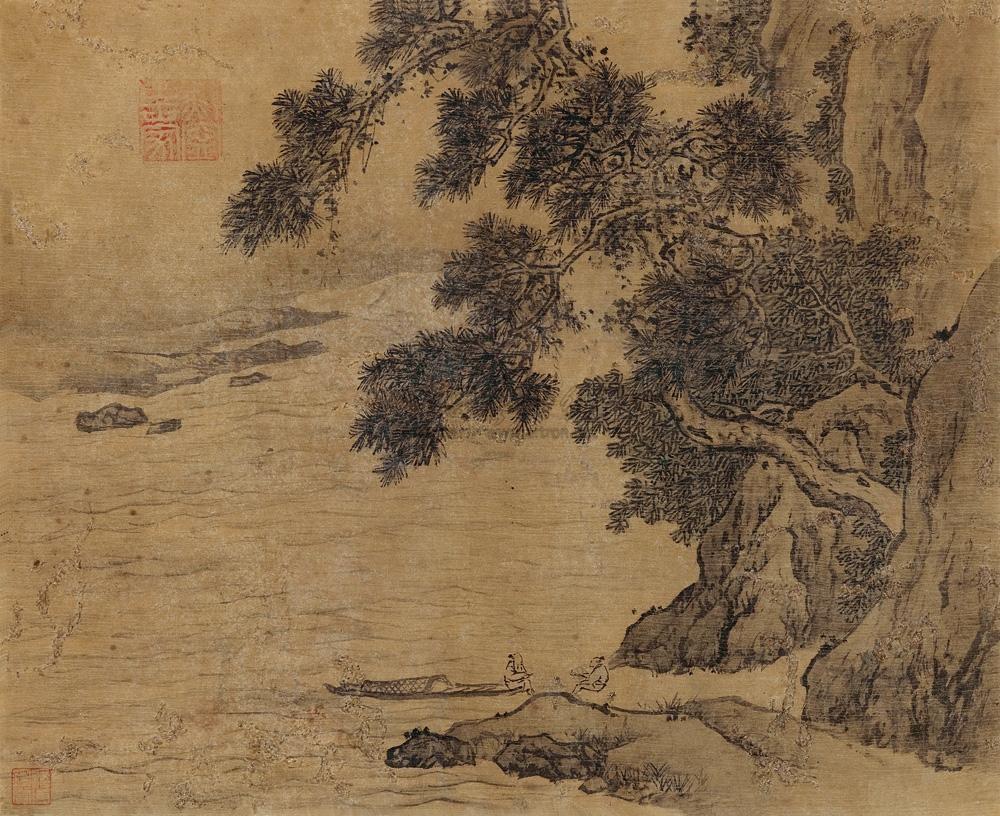 中国画·古松观止 第二部分_图1-2