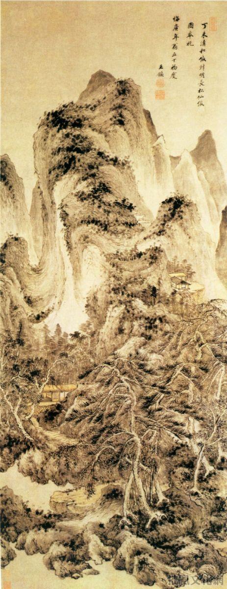 中国画·古松观止 第二部分_图1-3