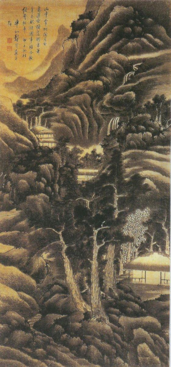 中国画·古松观止 第二部分_图1-5