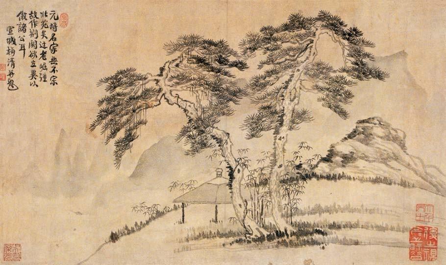 中国画·古松观止 第二部分_图1-6