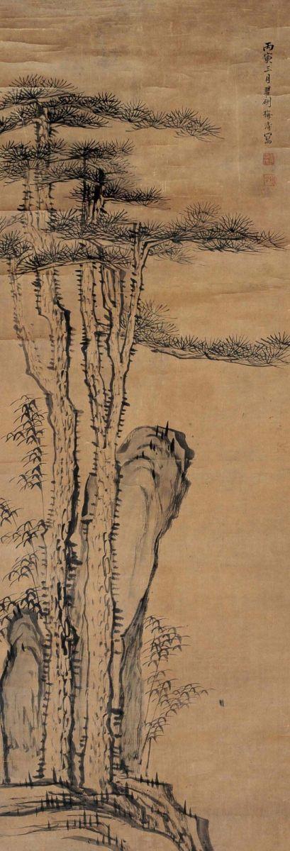 中国画·古松观止 第二部分_图1-7