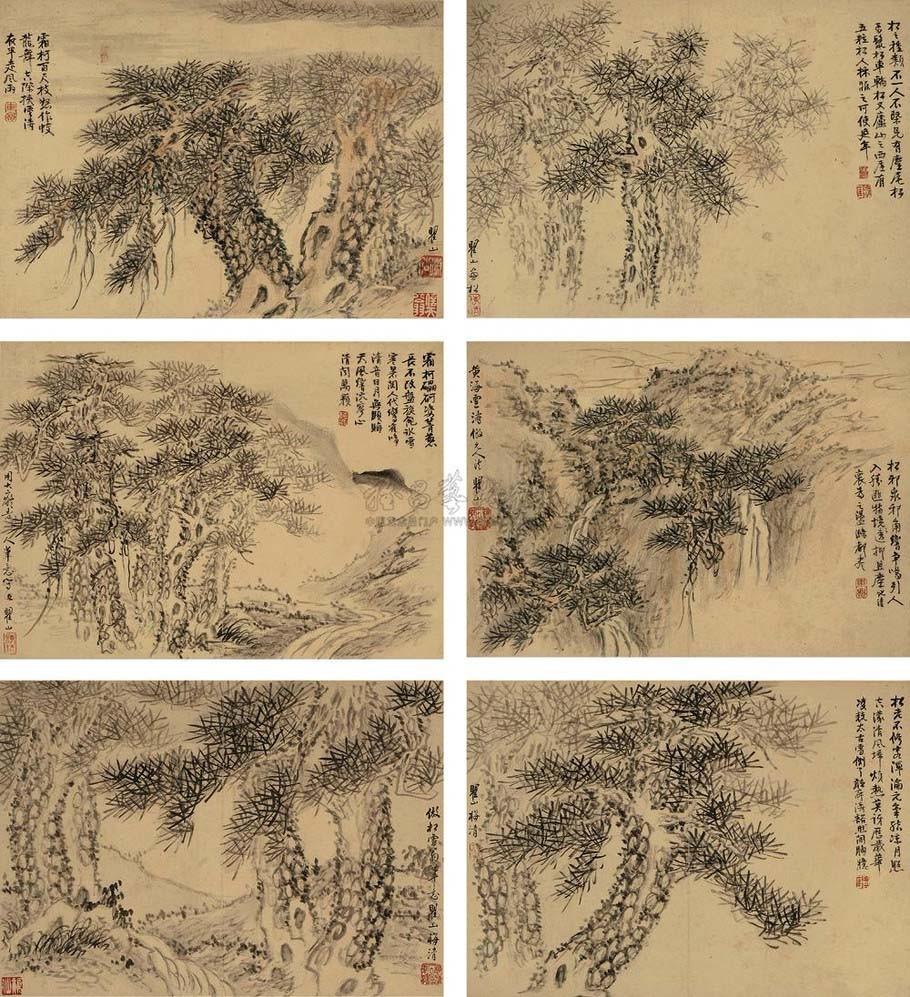 中国画·古松观止 第二部分_图1-8