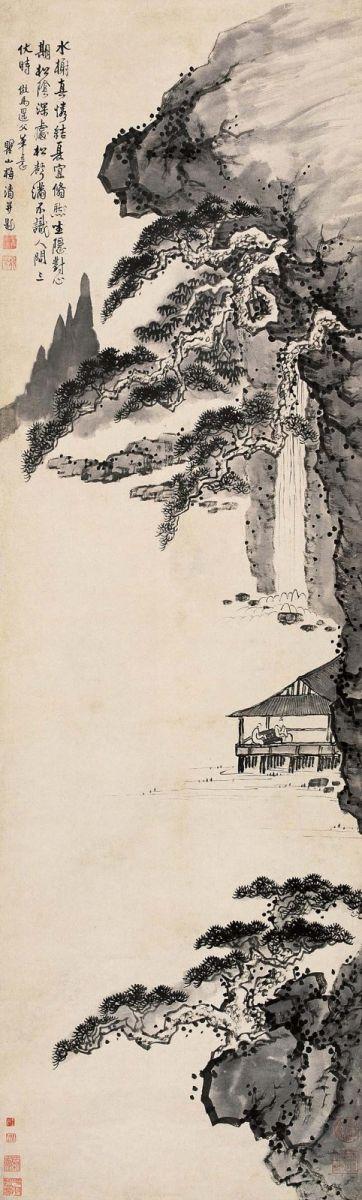 中国画·古松观止 第二部分_图1-9