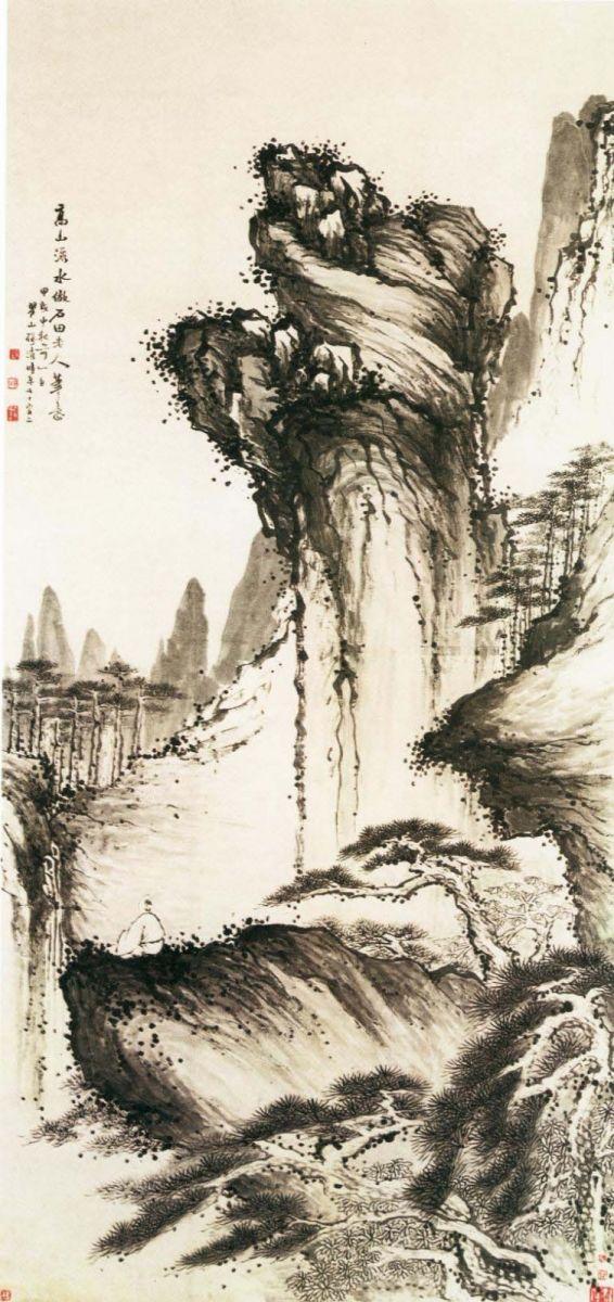 中国画·古松观止 第二部分_图1-10