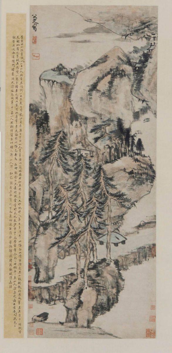 中国画·古松观止 第二部分_图1-12