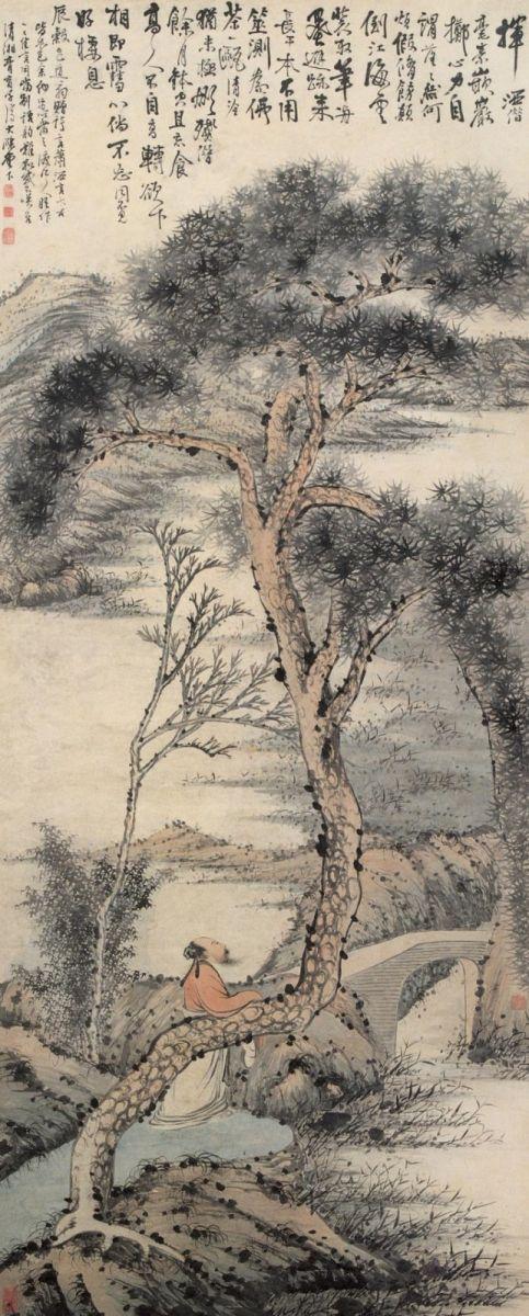 中国画·古松观止 第二部分_图1-15