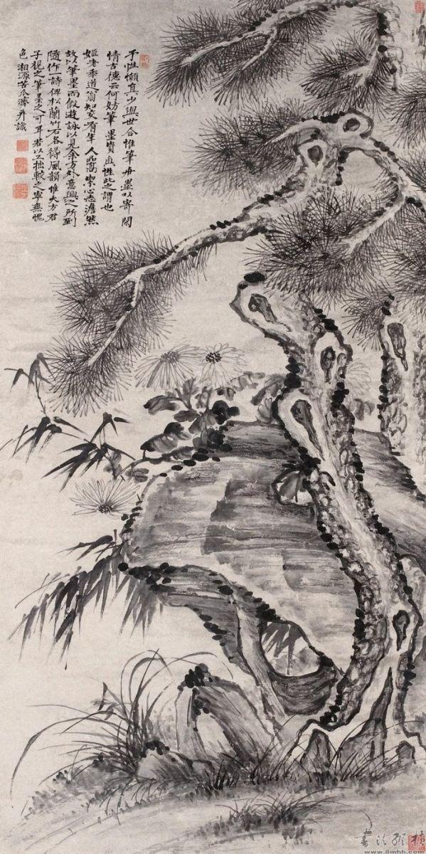 中国画·古松观止 第二部分_图1-16