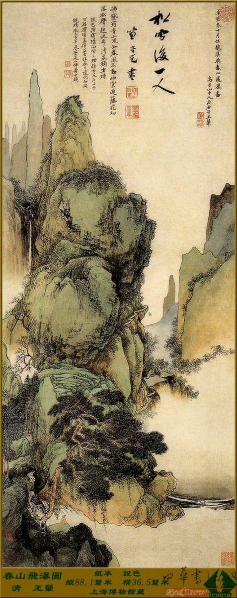 中国画·古松观止 第二部分_图1-19