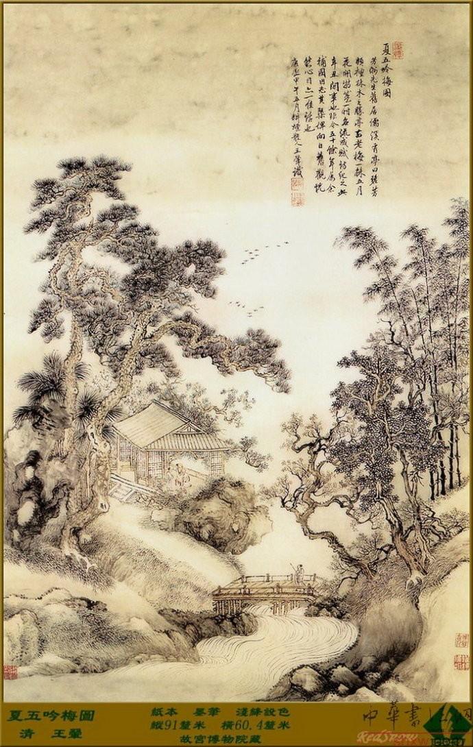 中国画·古松观止 第二部分_图1-20