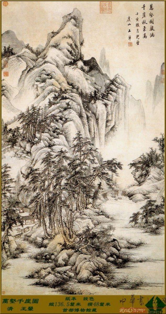 中国画·古松观止 第二部分_图1-21