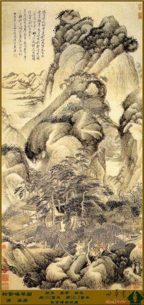 中国画·古松观止 第二部分_图1-22