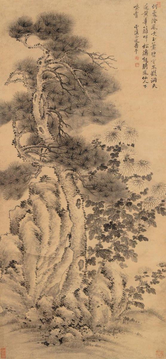 中国画·古松观止 第二部分_图1-25