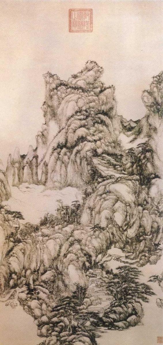 中国画·古松观止 第二部分_图1-27