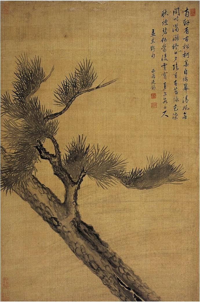 中国画·古松观止 第二部分_图1-28